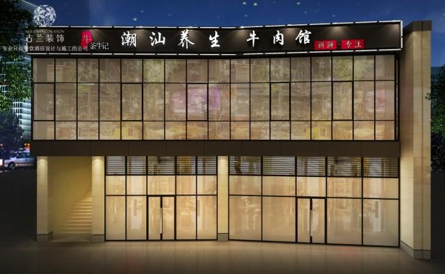 《斧牛记养生牛肉汤锅店》,风格:时尚+工业风元素。面积:260平米,成都时尚餐厅设计,成都餐厅装修效果图设计。