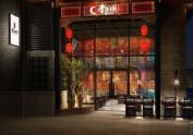 成都200平米中餐厅设计案例,成都中餐