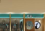 成都食彩料理店设计-一家日式料理店