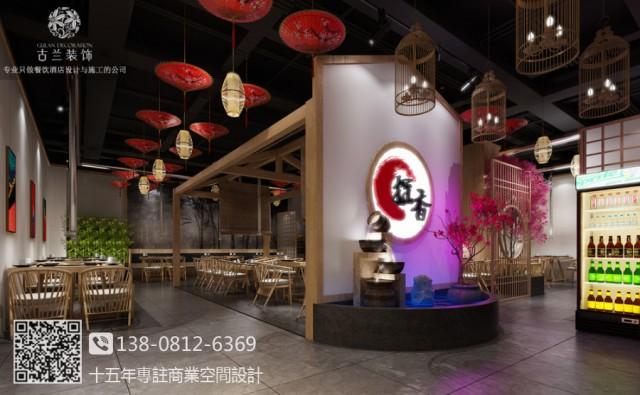 成都烤肉店装修设计-探香炭火烤肉店,【全国热线:138****6369(微信)】.