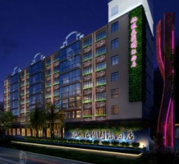 温州酒店设计|航城国际花园酒店