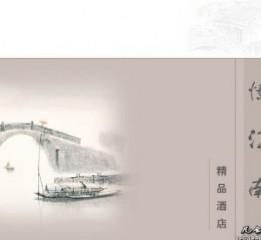洛阳酒店设计,洛阳精品酒店设计
