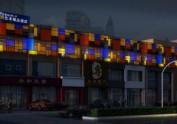 上海星级酒店设计|遇尚艺术主题酒店