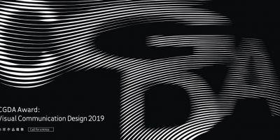 CGDA2019 视觉传达设计奖征集作品的相关图片