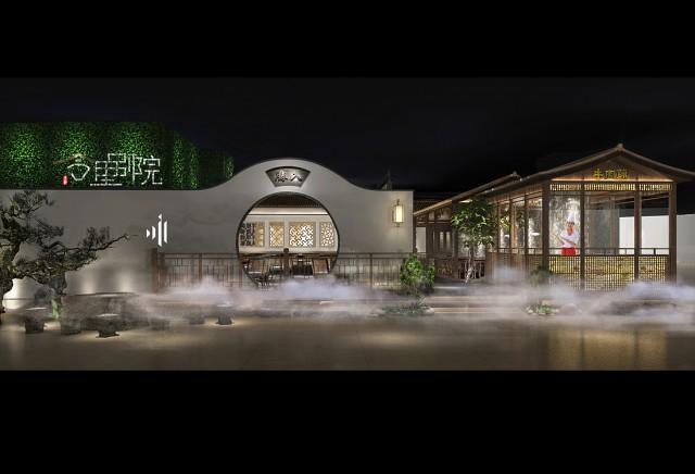 成都火锅店装修设计【秘密仙境里的火锅店】---设计咨询:184-0829-5317