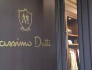 西班牙时尚品牌Massimo Dutti推出新logo