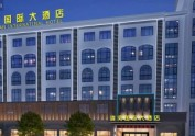 《汉源泷湾国际大酒店》雅安酒店空间