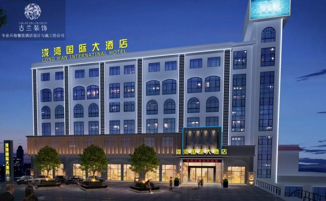 项目名称:汉源泷湾国际大酒店 项目地址:雅安市汉源县铁汉码头山水国际游艇会8号楼