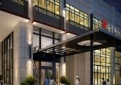 宜宾酒店设计公司|瓮安艾途城市精品