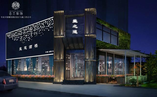 项目名称:成都盐道印象酒楼 项目地址:成都市武侯区玉林北路13号(玉林东路口) 餐饮|酒店|设计与施工就找成都古兰装饰-17311404808