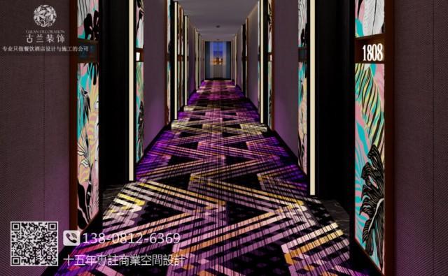 自贡酒店设计 西安五羊维度时尚精品酒店设计