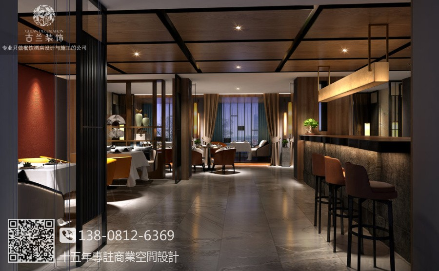 攀枝花商务酒店设计|达州南洋满山居酒店设计公司
