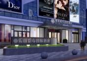 徐州酒店设计公司|西宁唐道博丽雅布