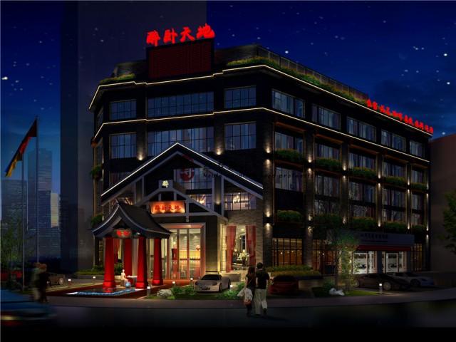 大邑专业酒店设计公司-红专设计   醉卧天地酒店