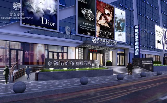 项目名称:唐道博丽雅布国际酒店 项目地址:青海省西宁市城西区唐道637五号楼