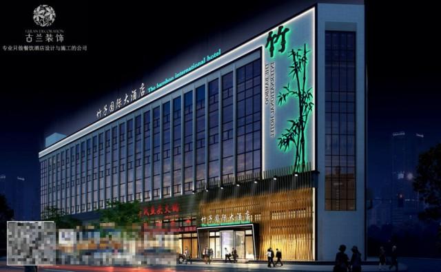 彭山专业酒店设计|张家口竹子国际精品大酒店设计公司