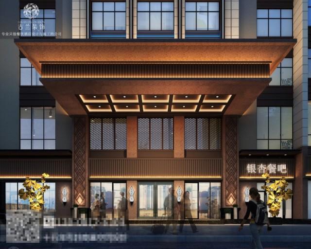 盘州拥有古银杏,也被称为世界古银杏之乡,这里还是云贵交通、能源、商贸、物流、旅游的重要节点,由古兰装饰酒店设计的六盘水蓝山一品酒店,就位于此。