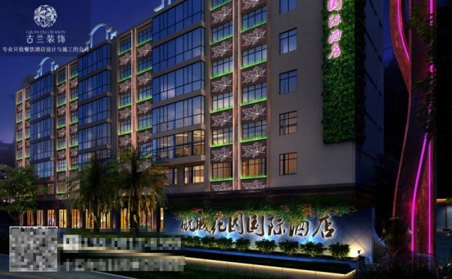 南昌酒店设计装修公司-昆明航城国际花园