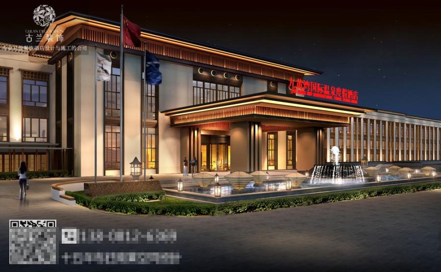 """九黄湾国际温泉度假酒店是红专酒店设计公司的近期作品,该作品是整个阿坝州的第一个真正的国际级的温泉度假酒店,也是全世界单体最长的酒店建筑。九黄湾国际温泉度假酒店是真正的体验式温泉度假酒店设计、国际级的""""藏、羌、回、汉""""文化交融设计。"""
