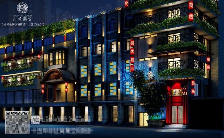 雅安酒店装修公司|雅安精品酒店设计公司,专注于雅安精品酒店设计,雅安精品酒店装修,雅安专业酒店设计装修公司.