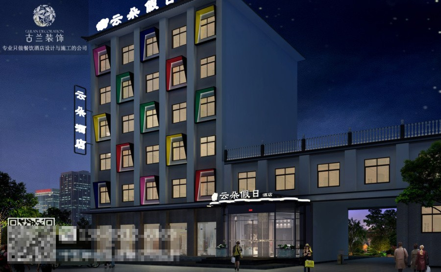 商洛酒店设计装修公司-云朵假日精品酒店装修图,专注于商洛酒店装修公司,商洛酒店设计公司,商洛主题酒店设计.