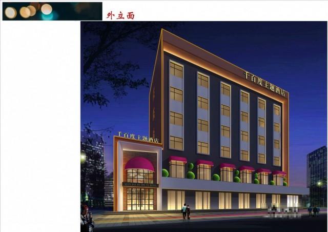 太原酒店设计,太原主题酒店装修,太原情侣酒店装修,太原商务酒店设计,
