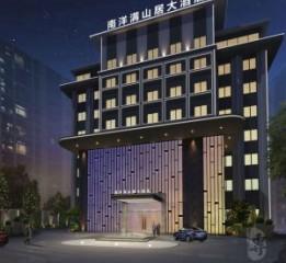 郑州五星级酒店设计公司|南洋满山居