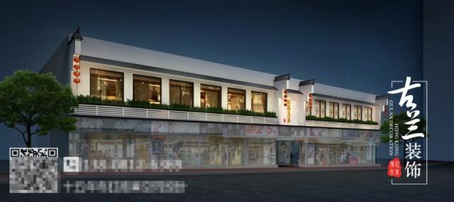 资阳酒店设计,安岳商务酒店设计,资阳酒店装修,成都商务酒店设计公司