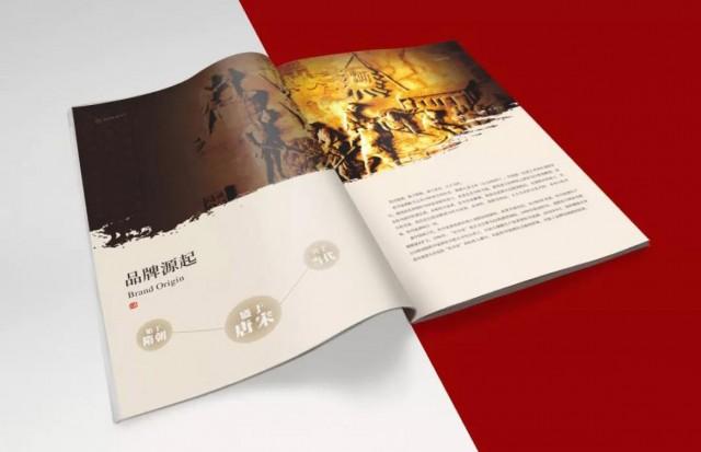 牡丹宴酒画册设计