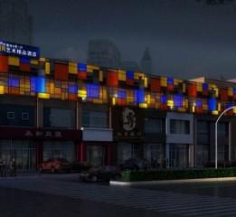 河南专业酒店设计公司|遇尚艺术主题