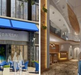 阆中度假酒店设计公司-红专设计 | 爱情海主题酒店