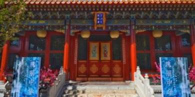 將中華文物與未來科技匯聚,打造數字藝術的新突破