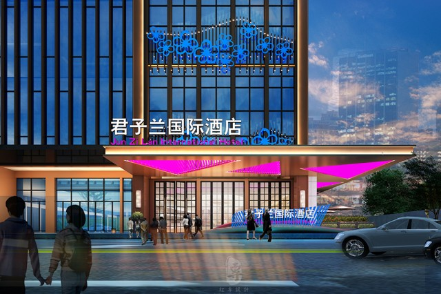 巴中五星级酒店设计公司 君子兰国际大酒店