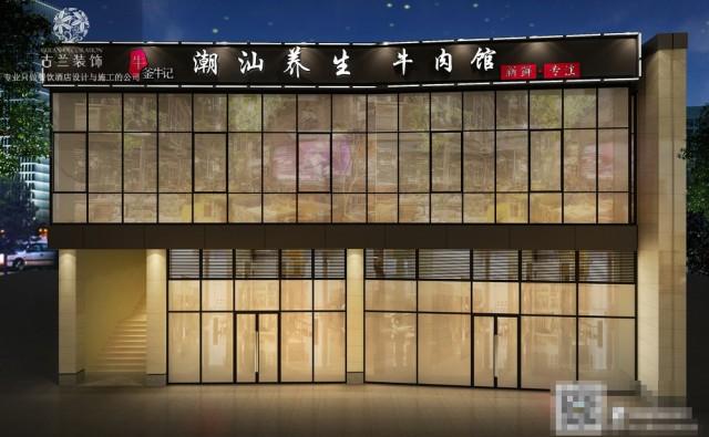 西宁特色餐厅设计,西宁专业餐厅设计公司,