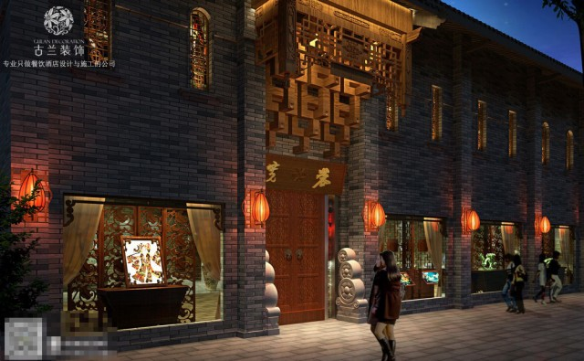成都专业茶楼装饰公司-文化茶艺馆设计-茶艺展厅设计