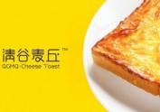 勤略案例:清谷麦丘岩烧乳酪品牌设计