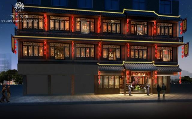 西宁火锅店设计,西宁专业中式风格火锅店设计案例,火锅店创意设计-全国设计