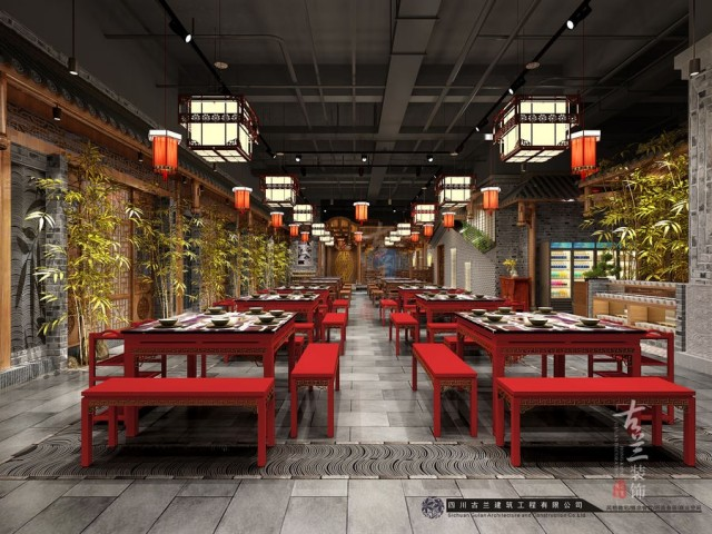 西宁袁老四老火锅店 杭州餐厅设计公司 专业火锅店装修案例