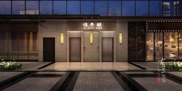 唐山花园式火锅店设计装修公司-嗨牛排火锅店装修效果图