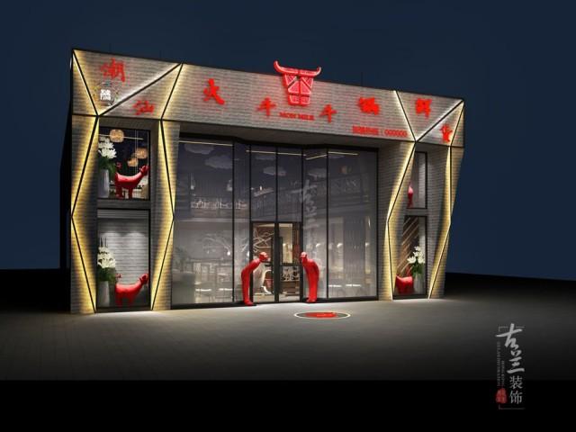 天水火锅店设计装修公司-牛牛场鲜货火锅店