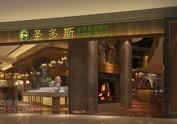 深圳烤肉西餐厅设计效果图—深圳西餐