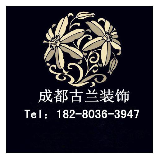 成都中式餐厅设计的头像