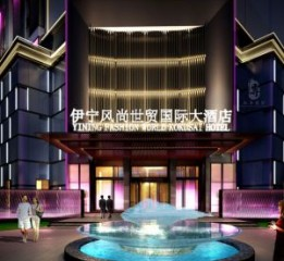 乐山五星级酒店设计-红专设计 | 伊犁风尚世贸国际大酒店