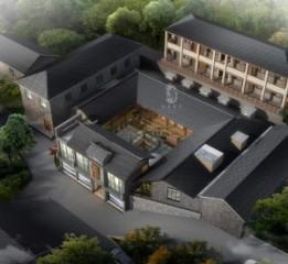 乐山精品酒店设计公司-红专设计 | 青城山居
