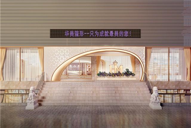 项目名称:徐州华美整形 项目地址:徐州 设计面积:5200㎡