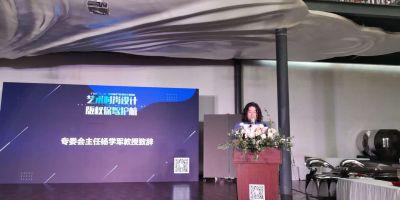 世界知识产权日广东省版权主题活动会的相关图片