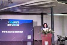 世界知识产权日广东省版权主题活动会议相关图片