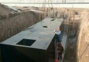 CL-G型工厂废水处理设备的设计方案请