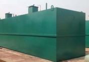 CL-Y型医疗污水处理设备的设计方案优