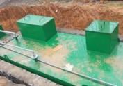 村镇污水解决方案的设计请一定要选择
